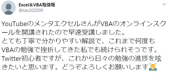ExcelVBA勉強アカ
